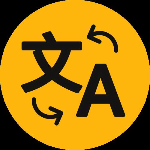 Ætoms_-_Translation.svg.png