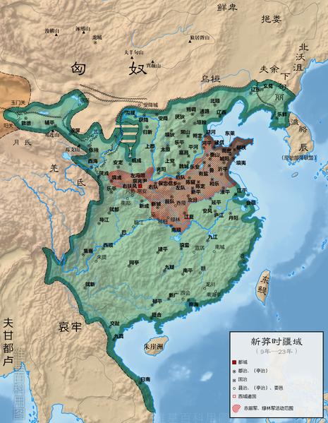 465px-新莽时期疆域图(简).png