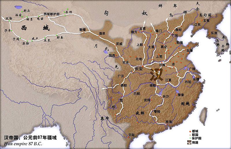 800px-China_Han_Dynasty_1 (1).jpg