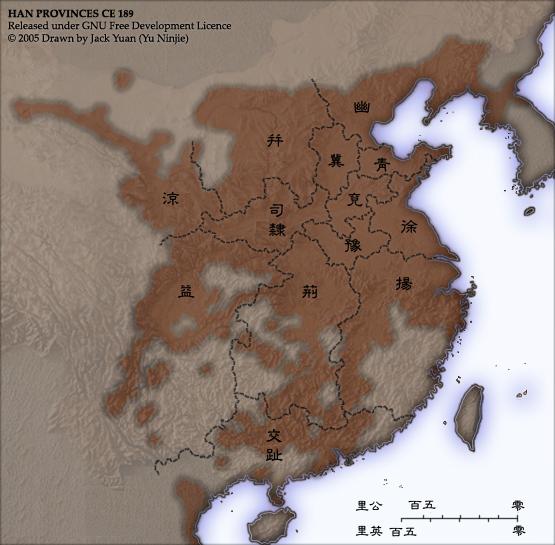 Han_provinces-zh-classical.png