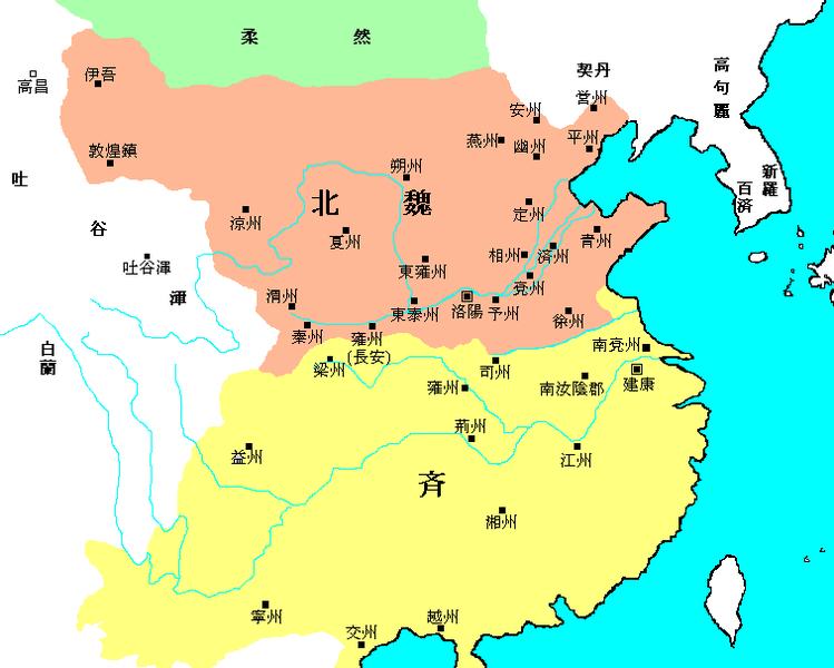 749px-北魏・斉.png