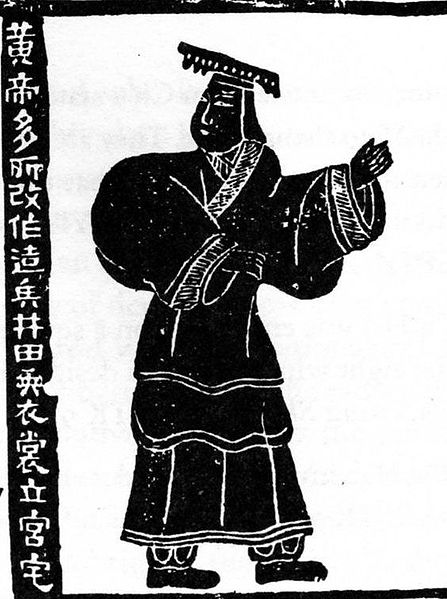 447px-Yellow<a href=/baike/huangdi.html target=_blank>Emperor</a>.jpg