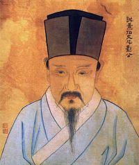 Portrait_of_Liu_Ji_by_Gu_Jianlong.jpg