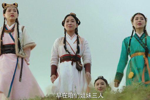 燕云台萧燕燕、萧胡辇、乌骨里关系介绍 萧燕燕为何害死两位姐姐